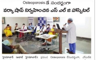 World- osteoporosis day